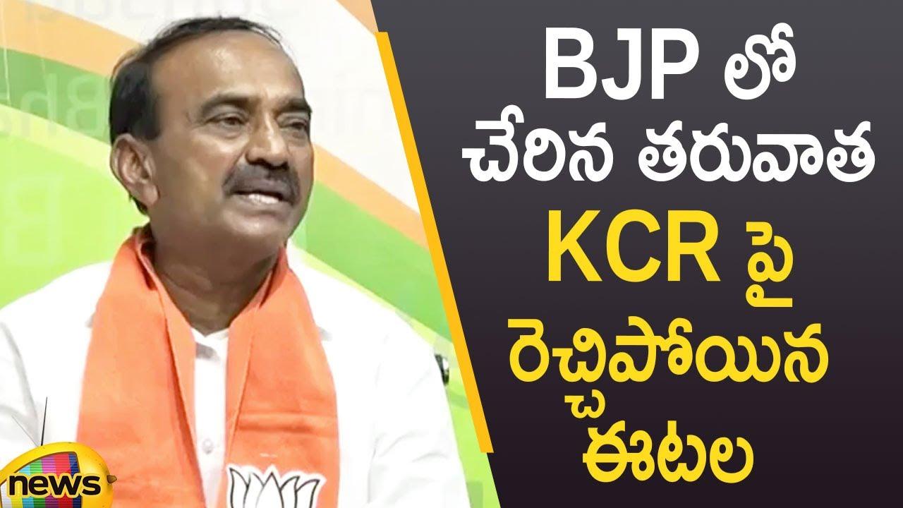 Ex-Minister Etela Rajender Slams CM KCR After Joining In BJP | TS Politics | TS News | Mango News