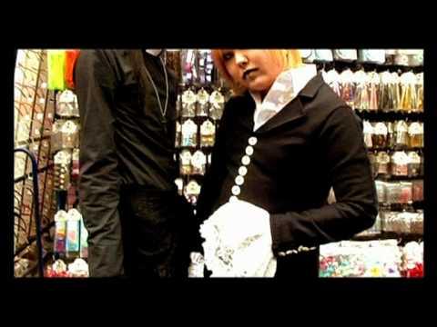 Forbidden Fruit By PAUL VAN DYK (GLOBAL DVD BY PVD)