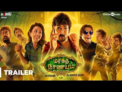 Maragatha Naanayam Official Trailer | Aadhi, Nikki Galrani | ARK Saravan | Dhibu Ninan Thomas