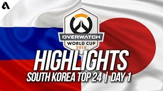 Video Russia Vs Japan | Overwatch World Cup 2018 Incheon Qualifier Day 1 download MP3, 3GP, MP4, WEBM, AVI, FLV Agustus 2018