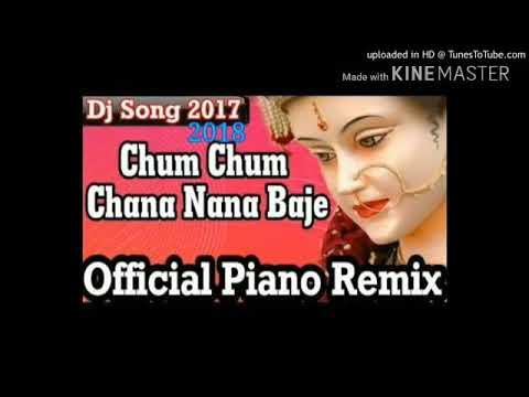 झूम झूम छाना नाना बाजे !! Chum Chum Chana Nana Baje DJ Remix 2019