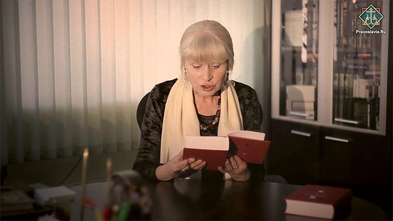 Олеся николаева книги скачать бесплатно в fb2