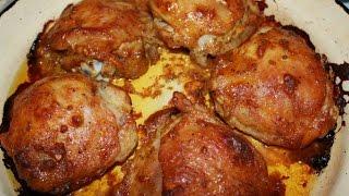 Курица Запечённая в Духовке***Очень нежная с хрустящей корочкой...baked chicken