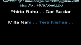 Phirta Rahoon Dar Badar - Karaoke - The Killer (2006) - KK, Shreya Ghoshal