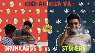Drunkards vs Stoners | Kudi ah Kisa va? | 18 + | Chennai Memes