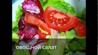 видео Соевая диета