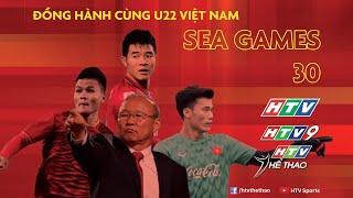 Live U22 VIỆT NAM - U22 INDONESIA | Bóng đá SEA Game 30 | 1/12/2019