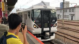 E257系0番台モトM-111編成蘇我発車