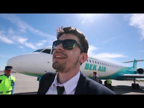 FLIGHT REPORT I ASTANA - KYZYLORDA I BEK Air I FOKKER 100