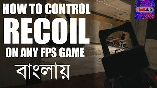How to Control Recoil on any FPS games [ BANGLA ]