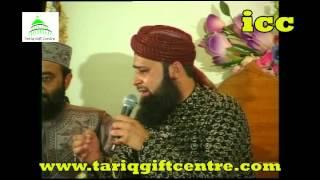 Salla Ala Nabi-e-Na..Al-Haaj Owais Raza Qadri