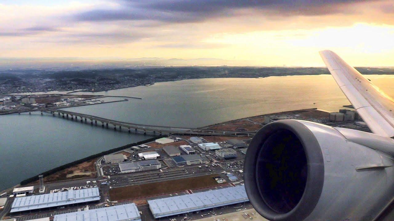 ANA B767 Takeoff Nagoya