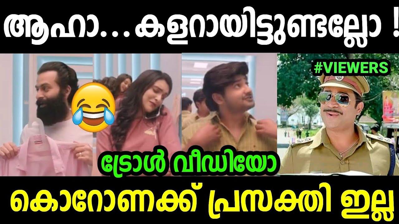 പിന്നേയും കല്യാൺ സിൽക്സ്😂😂|Kalyan Silks New Ad Troll|Kalyan Silks Onam Sale 2020 Ad Troll|Jishnu