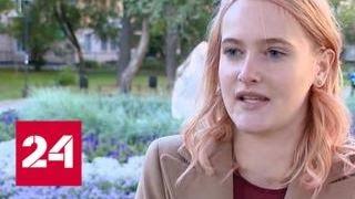 Запрет розовых волос обошелся школе в 80 тысяч - Россия 24