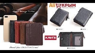 видео Купить мужской кошелек недорого