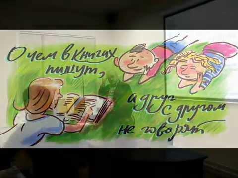 """""""Кто"""" любил в стихотворении А.С. Пушкина """"Я Вас любил: любовь еще, быть может..."""" Часть 1"""