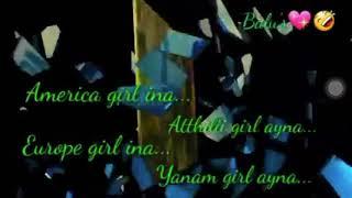 America girl aina full video song , Geetha Govindam , lyrics