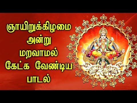 song-for-power-|-best-tamil-devotional-songs-|-lord-surya-tamil-songs