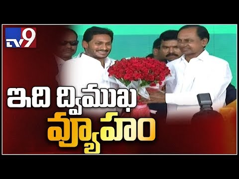 YS Jagan sworn