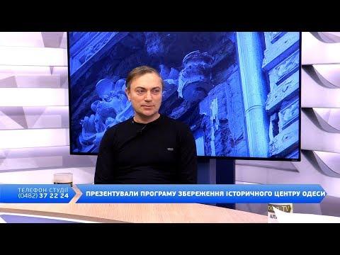 DumskayaTV: Вечір на Думській. Олег Коваленко, 17.01.2019