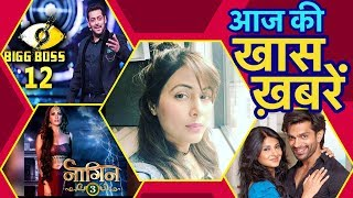 Hina Khan News, Jennifer Winget को Karan Singh Grover दिया Comment, BiggBoss 12 , Naagin 3