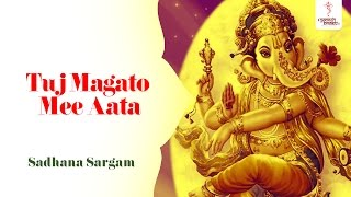 Download Hindi Video Songs - Tujh Magato Me Aata - Ganpati song - Marathi Devotional Song