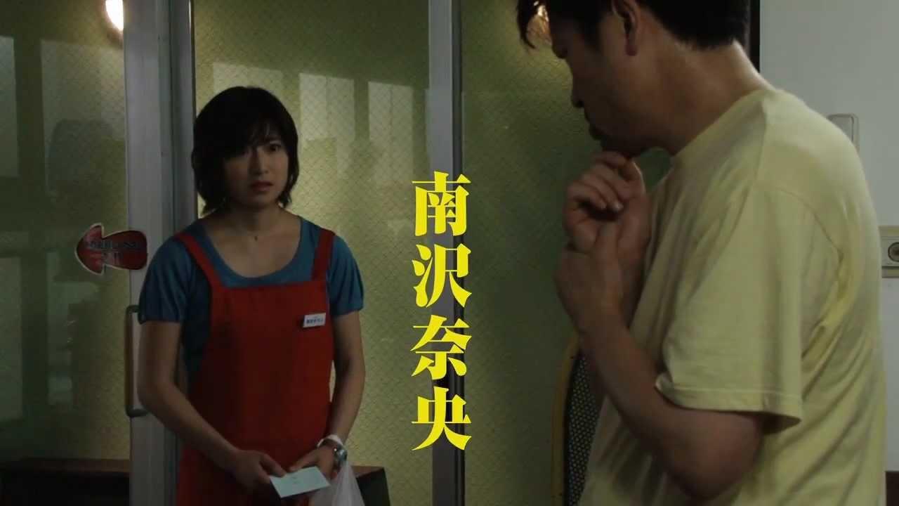 映画「マメシバ一郎 フーテンの...