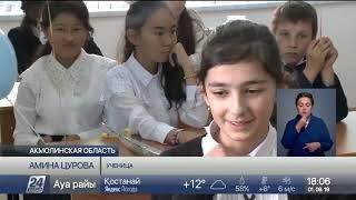Проблему трехсменного обучения решили в Щучинске
