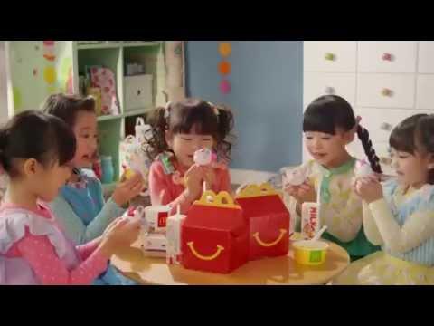 Cajita Feliz McDonald´s Japon Hello Kitty (Abril 2015)