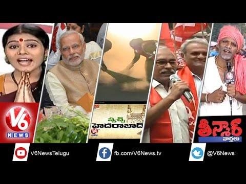 NDA reveals 3 names of Swiss account holders - MPs assets information - Teenmaar News Oct 27th 2014