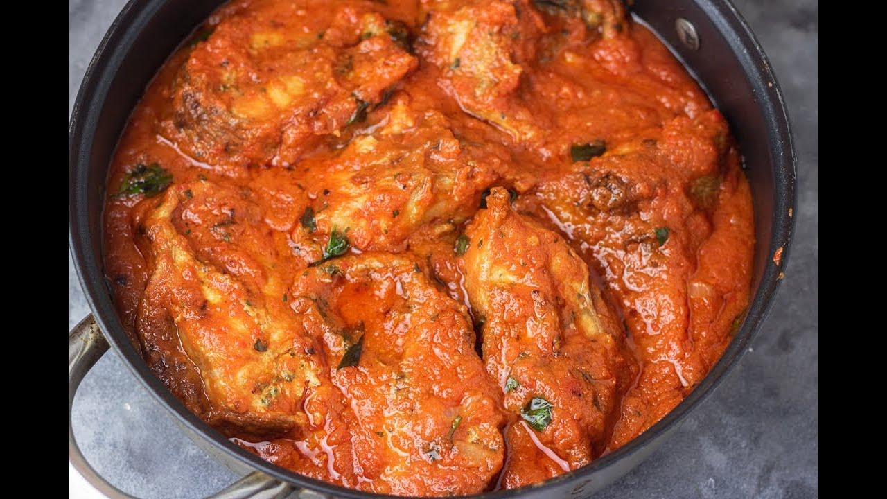 African Fish Stew Recipe