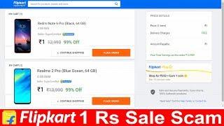 ஏமாத்துறாங்க Flipkart ₹ 1 Mobile Scam Sale Site - Dont Trust It