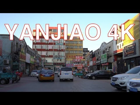 Yanjiao 4K - Drive on Yanjiao Town - Sanhe City - Hebei - China 中国河北省三河市燕郊镇行车视频20181211