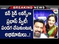 Sweet News To Prabhas Fans | Once Again Prabhas And Anushka Shares Screen in Prabhas New Movie