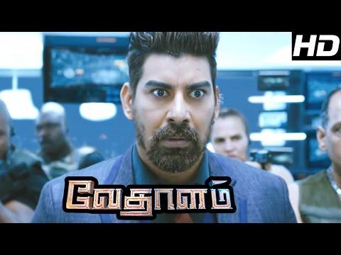 Vedalam Tamil Movie | Scenes | Kabir In Search Of Ajith | Ajith, Shruthi Haasan, Lakshmi Menon |