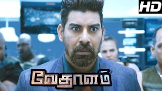 vedalam tamil movie scenes kabir in search of ajith ajith shruthi haasan lakshmi menon
