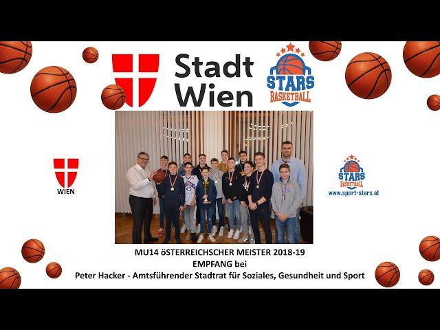 MU14 Österreichiscer Meister Empfang bei Stadtrat Wien