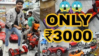 Cheapest Hoverboard & Toy Car Market | {wholesale/Retail}   Karolbagh | Delhi | Prateek Kumar | 2018