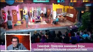 Южное Бутово (25.04.2010)(2/2)