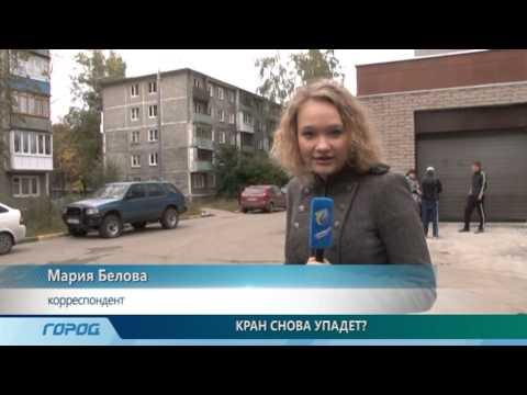 Жители проспекта Ленина вынуждены выходить из дома в касках