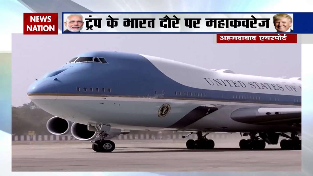 Download Namaste Trump: Donald Trump's Air Force One Lands In Ahmedabad