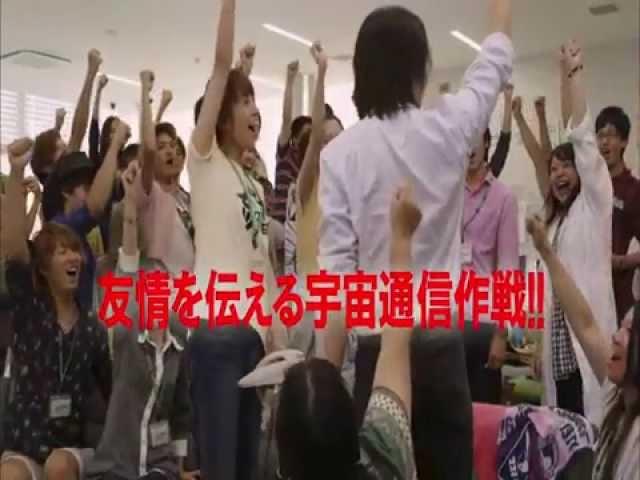 映画『A.F.O』予告編