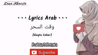 """Download Lagu Lantunan sholawat """"waqtu sahar""""penyejuk JIWA(full LIRIK dan Terjemahnya) mp3"""