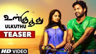 Ul Kuthu Movie Teaser