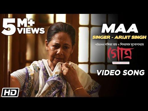 maa-|-arijit-singh-|-anashua-|-nigel-|-manali-|-gotro-|-latest-bengali-film-song-2019