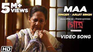 MAA | ARIJIT SINGH | ANASHUA | NIGEL | MANALI | GOTRO | Latest Bengali Film Song 2019