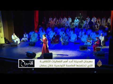 هذا الصباح-مهرجان المدينة.. الفعالية الثقافية الأبرز بتونس في رمضان  - 11:21-2017 / 6 / 19