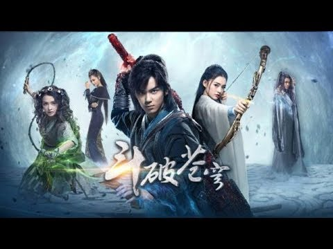 2019-chinese-new-fantasy-kung-fu-martial-arts-movies---best-chinese-fantasy-action-movies-#25