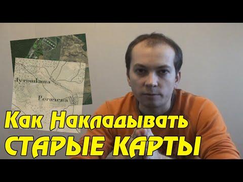 — подробная карта России и мира