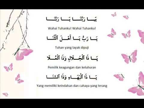 1.5 Qasidah Ya Rabbana Ya Rabbana - Imam Habib Abdullah bin Alwi Al Haddad